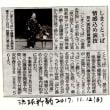 「沖縄芝居」は「ウチナーグチ芝居」で、主に首里・那覇語の芝居口調(クーチョウ)ですね!
