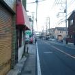 常楽湯(鎌倉・大船)
