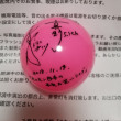 キャモン西本の本気お笑いライブ 2018 in座・高円寺2