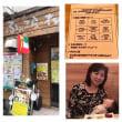 グルテンフリー、白砂糖不使用のレストラン「ふぉこらーれ」、ヘルシーで美味しいお店です!