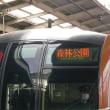東京メトロ10000系 東武東上線内前面表示