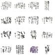 2月3日(日曜日)…浅草寺の豆まき