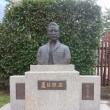 漱石山房記念館 開館日