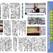「民族教育の場守る誇り胸に」 憲法集会で東京朝鮮中高級学校生徒の訴え