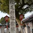 神社下0123  松尾神社 御旅所 西七条