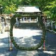 夏越大祓の茅の輪