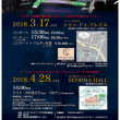 4/28遠TONE音 「30th Anniversary Concert at Ecorma Hall」