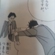 僕が笑った漫画:Japanese Manners.LOL + Etc.etc.