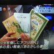 池上彰さんが薦める「今年の3冊」