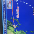 ◯ Missile 北朝鮮発射のミサイル 最高高度770キロ・飛距離3700キロ