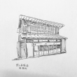 20171012 栗山呉服店 石岡市