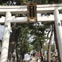 猪名野神社の市 ありがとうございました!