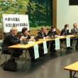 中津川市議会「市民と議会の対話集会」の2日目です