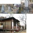 041佐野市多田町、賀茂別雷神社の庚申塔(最寄り:多田駅)