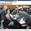 山本太郎、森裕子、糸数慶子 カジノ実施法案採決で参院懲罰委員会へ付託