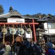 「反町薬師 照明寺」に参拝してきました。