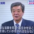竹下総務会長は、カジノ法案になぜ、賛成したか。「汗を流した」という正当化は、誰に語っているのか