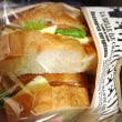 お昼ごパン!