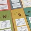 カレンダー作ります!