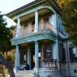 旧加賀屋邸