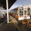 第899回 名古屋旅鉄道編