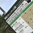 【青井3丁目 青和コミュニティ公園】