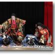中原神楽団「紅葉狩」