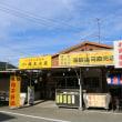 小豆島旅行記その3
