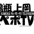パペポTV ロゴ