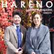 11/16 札幌・素敵夫婦 結婚記念日撮影 データプラン¥6000 フォトスタジオ・ハレノヒ
