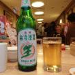 必食台湾グルメ
