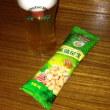 青島~まずは、ビール工場へ!~
