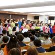 12/11パワーリハ:お休みで、西宮GOSPEL FESTIVALの練習と新婚旅行先(⌒‐⌒)
