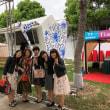 第10回「2018フォーカリンクオカリナフェスティバル」に参加しました。