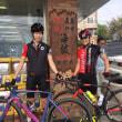 台湾サイクリング3