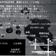江戸川乱歩「人間椅子」の舞台を「わが街の小劇場」で見ました!脚本・新城啓、演出・福永、斬新でした!24日も昼夜13:00、19:00!