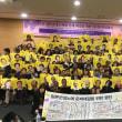 金学順さんは「me too」運動の先駆け~第15回日本軍「慰安婦」問題解決のためのアジア連帯会議報告