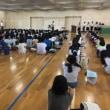 砂町中学校 体験入学  6年 1