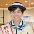 「はとバスイメージガール」はとバスイベント in 日本旅行パルコヤ上野店