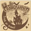 【ハロウィンのウッドスタンプ】アルテ・ 怖いお城 <shopWA・ON>