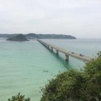 角島日帰りの旅