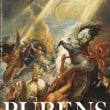 国立西洋美術館 『ルーベンス展-バロックの誕生』