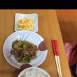 たま姉ご飯。
