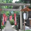 上野公園・不忍の池・・こさのぼ散歩