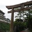 台風の三連休    小倉城、お前もか
