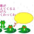 デューク・エイセス おさななじみ 2013