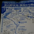 阪急ハイキングホリデーシリーズ
