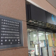 滋賀県防災士会のスキルアップ研修会の講師を務めました・・・
