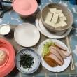 夕飯。湯豆腐を食べます。