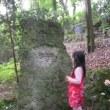 Pina Bausch のお墓